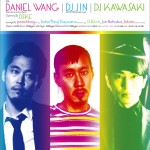 DanielWang_flyer_front